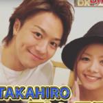 TAKAHIROは妹と仲良し?!かわいい妹は福岡天神で美容師?