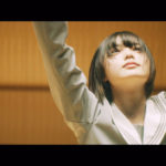 【動画考察】平手友梨奈『角を曲がる』MV最後「ごめんね」意味や解釈は?