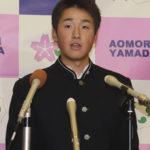 【動画】2019巨人ドラフト1位!青森山田、堀田賢慎の評価まとめ!